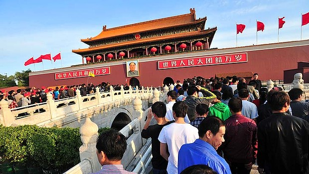 China's Forbidden City (Photo: AFP)