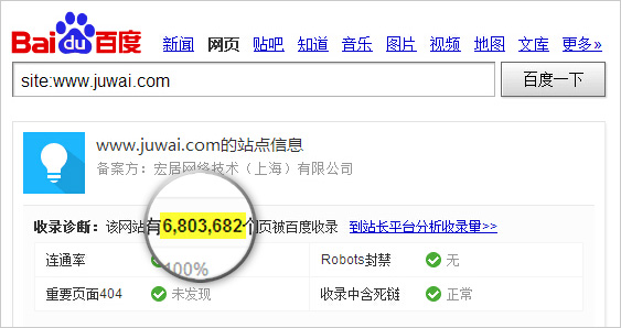 Juwai.com on Baidu