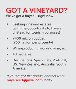 Got a vineyard?