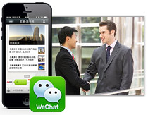 Wechat connects people