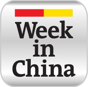 week in china