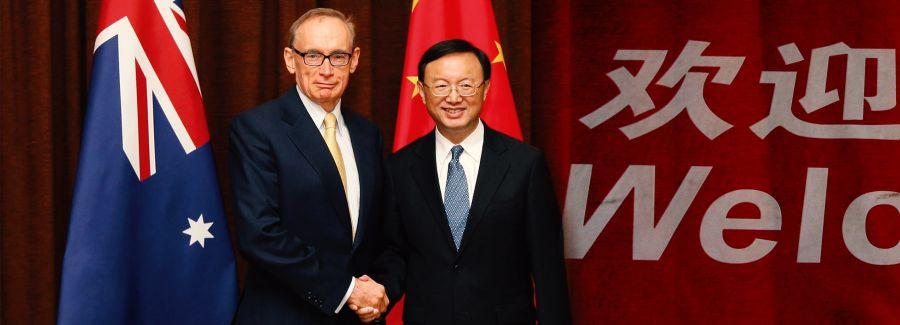 Welcome China