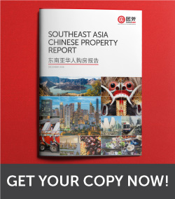 Southeast Asia Chinese property report