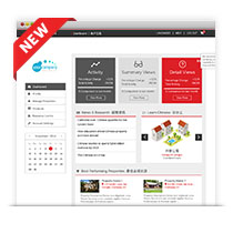 Juwai Admin new interface