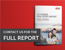 US Chinese real estate report