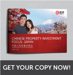 Chinese property investment focus: Japan