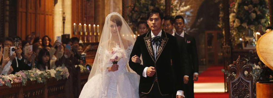 jay chou wedding yorkshire