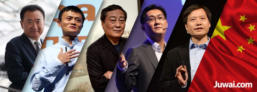 china top 5 billionaires