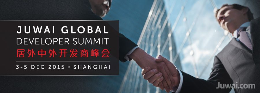 juwai global developer summit shanghai