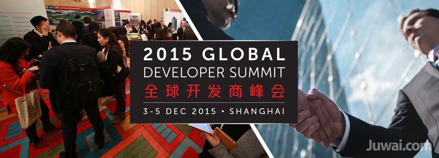 juwai global developer summit 2015