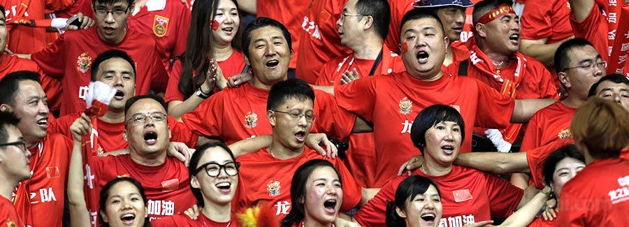 chinese football soccer fans