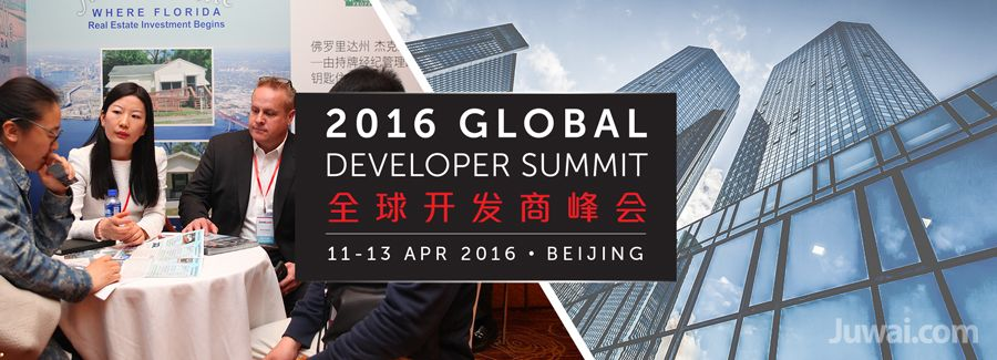 2016 juwai global developer summit beijing