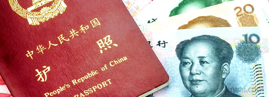 chinese passport money