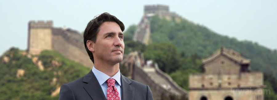 justin trudeau beijing china great wall