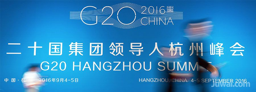 g20 hangzhou china
