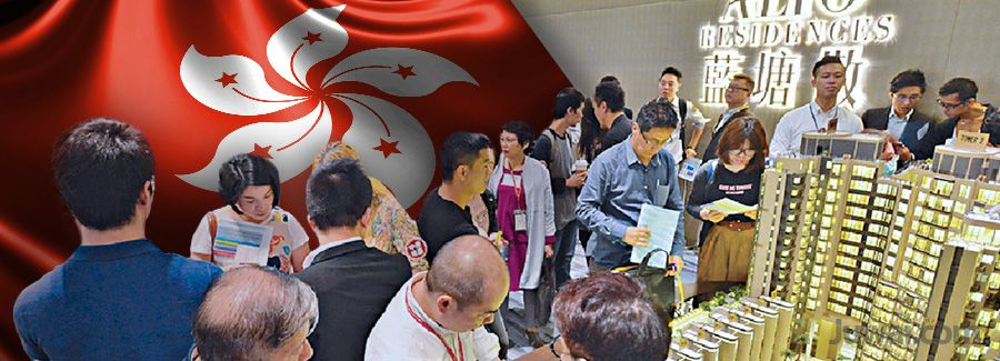 hong kong property showroom chinese buyers