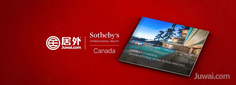 juwai sothebys international realty canada report