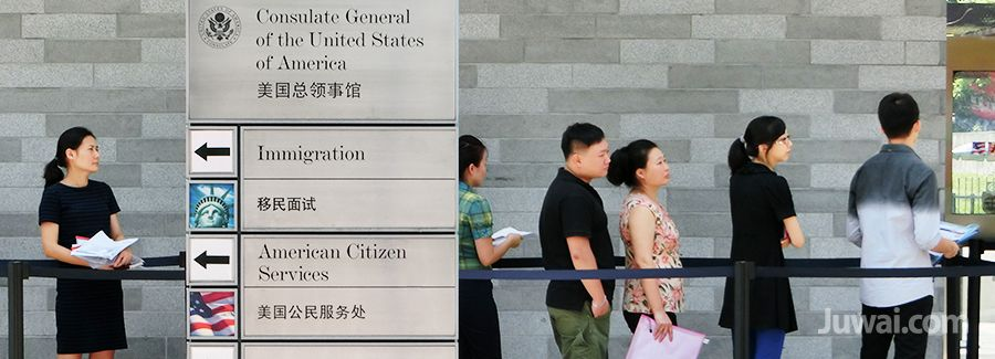 chinese us immigration applicants