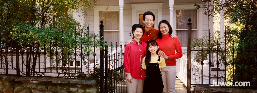 chinese family home overseas