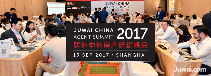 juwai china agent summit shanghai september 2017