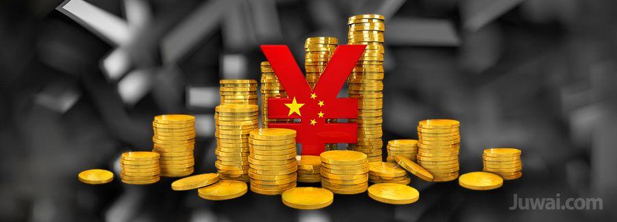 chinese currency renminbi yuan