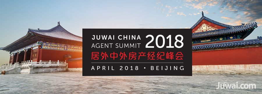 Juwai Summit April 2018