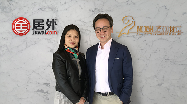 Juwai CEO Carrie Law & Noah Group President Kenny Lam