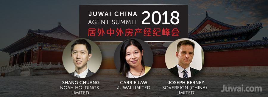 2018 Juwai China Agent Summit Beijing Speakers