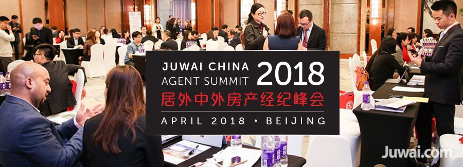 Juwai China Agent Summit Beijing April 2018