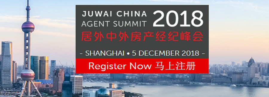 Juwai real estate summit