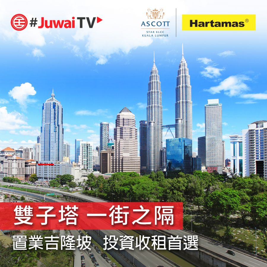 LP-3349_Juwai Live_Hartamas Real Estate - MY_FB Sponsor ads_2FB BANNER 2_Topic_A.jpg